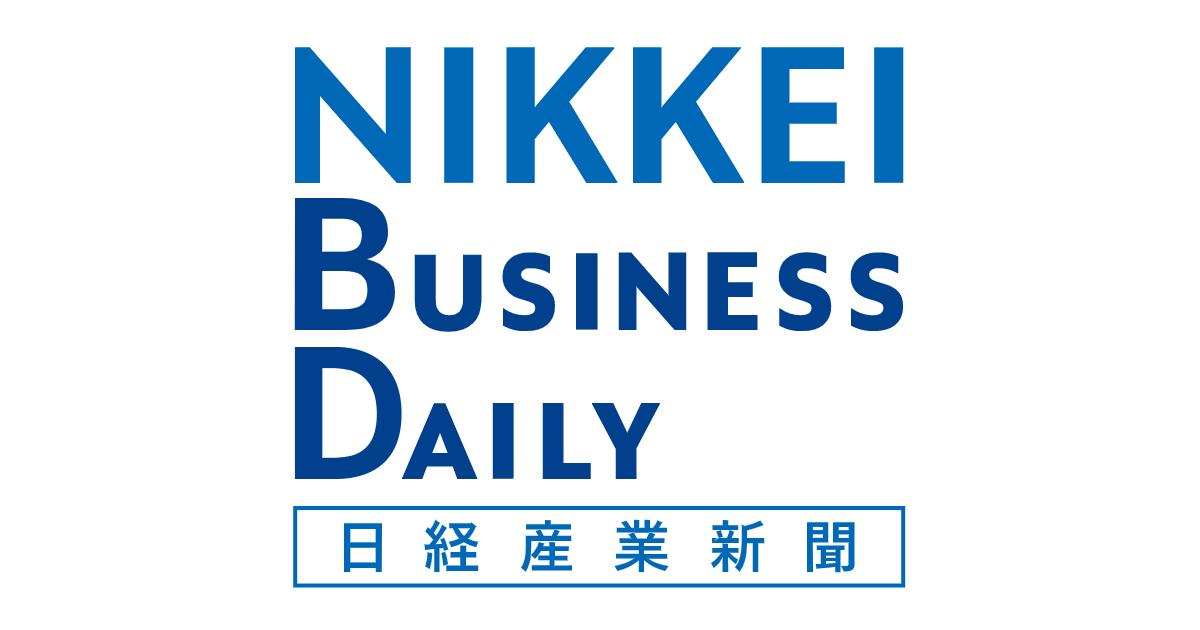 日経産業新聞に記事掲載