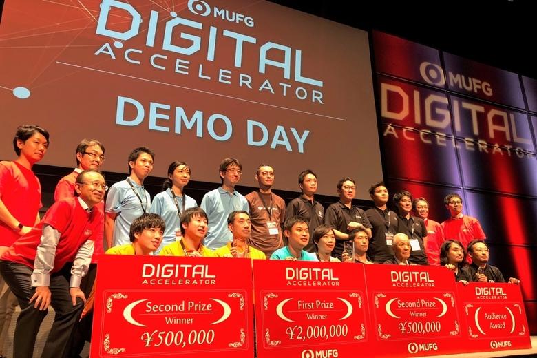 MUFG Digitalアクセラレータ第3期にて準グランプリ受賞