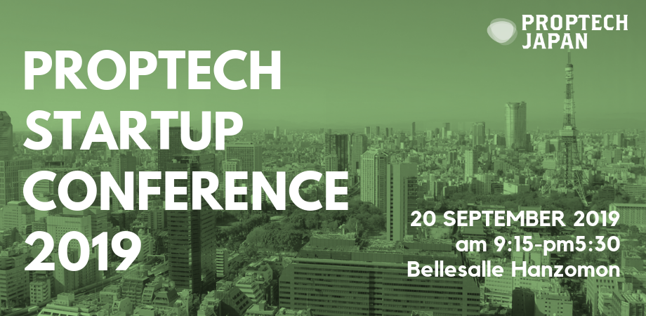 PropTech Startup Conference 2019に登壇
