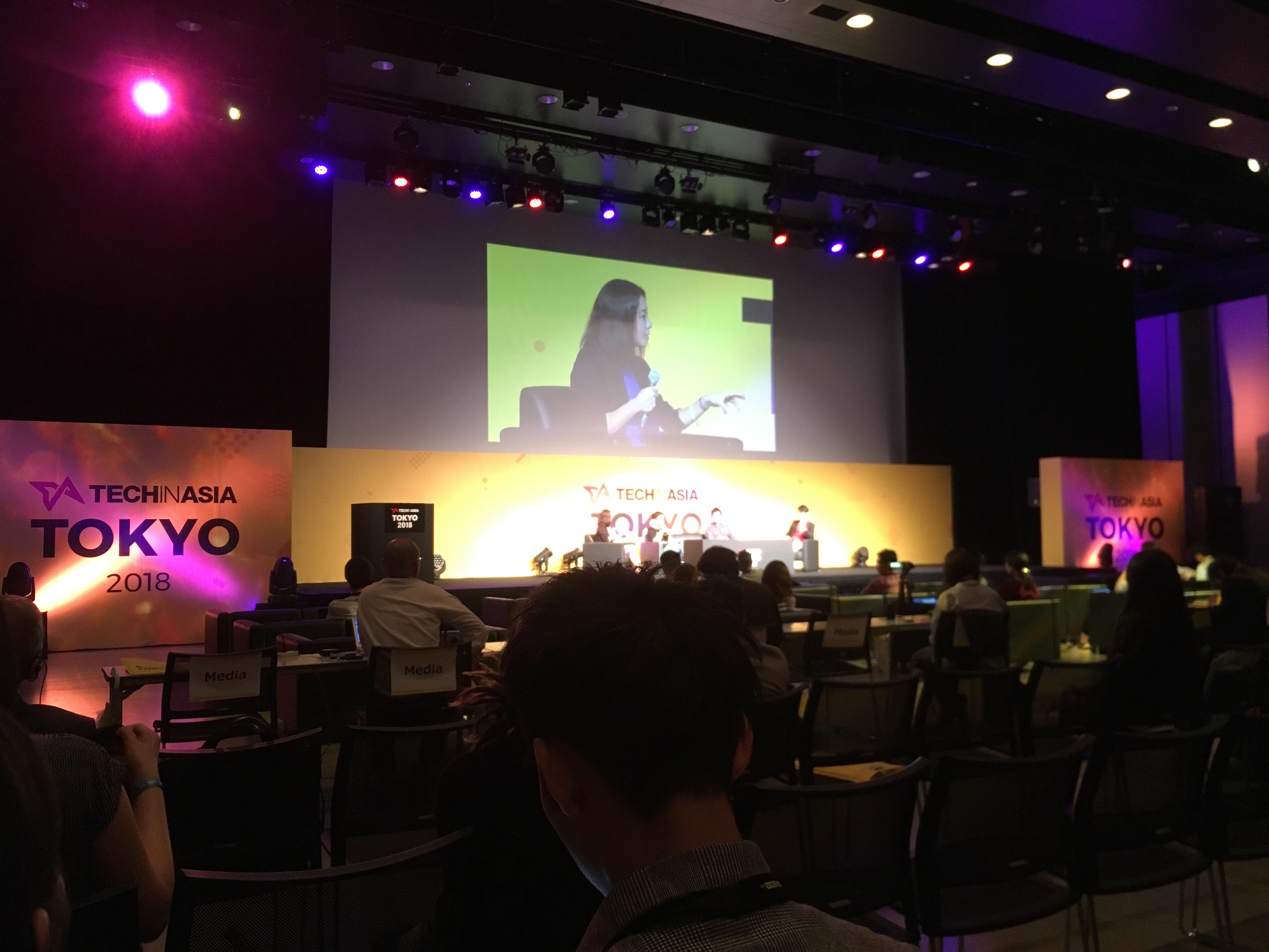 Tech in Asia Tokyo 2018に出展