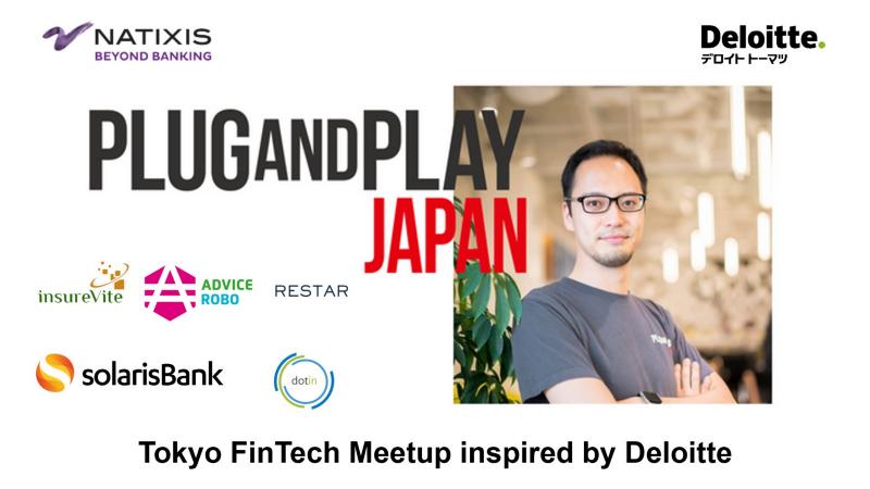 Tokyo FinTech Meetup #36 - PnP FinTech Showcase, Second Editionに登壇